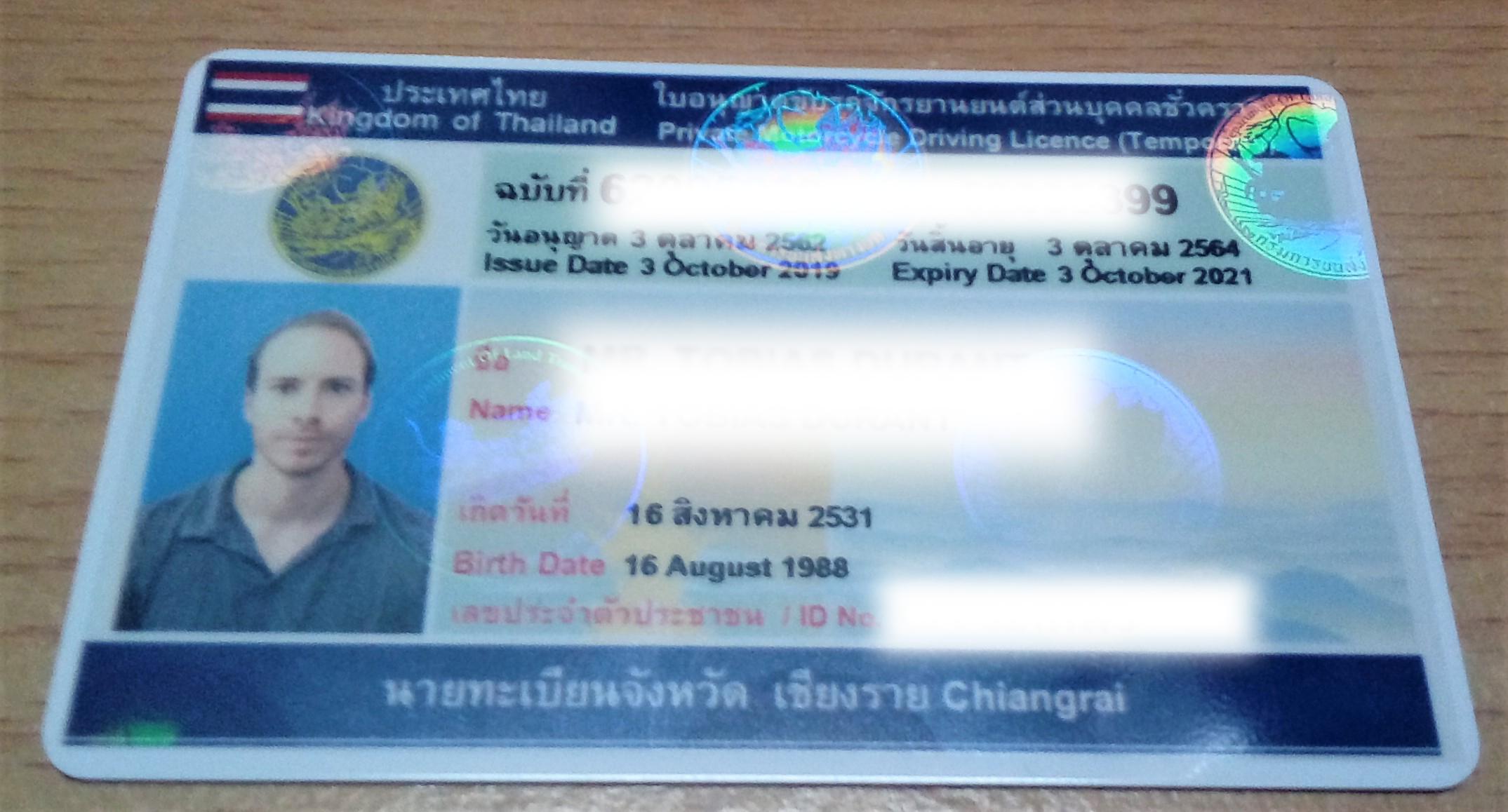 Thailändischen Führerschein beantragen (2019)